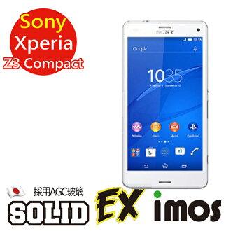 【按讚送好禮+免運】iMOS 索尼 Sony Z3 Compact 日本 AGC 9H 強化玻璃 螢幕保護貼