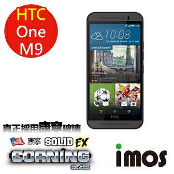 ~按讚送好禮 ~iMOS 宏達電 HTC one M9 9H康寧螢幕保護貼 ~  好康折扣
