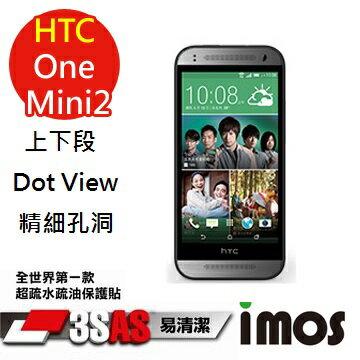 ~按讚送好禮 ~iMOS 宏達電 HTC One Mini2 3SAS 上下段Dot Vi