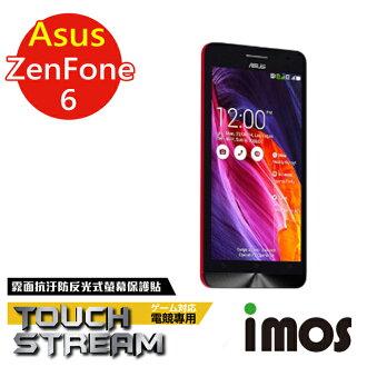 【按讚送好禮+免運】iMOS 華碩 Asus Zenfone 6 電競 Touch Stream 霧面 螢幕保護貼