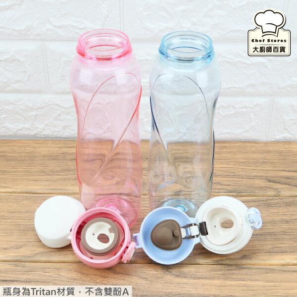 膳魔師Tritan酷蓋輕水瓶700ml彈蓋冷水瓶運動水壺-大廚師百貨 1
