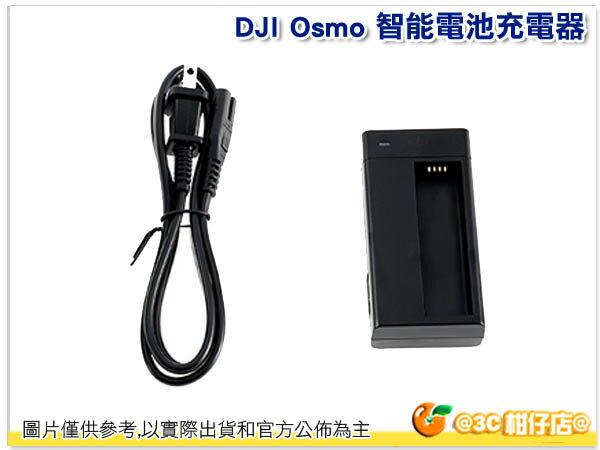 DJI OSMO 智能電池充電器 先創公司貨 充電器 充電盒 Osmo Intelligent Battery Charger