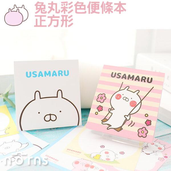NORNS【兔丸彩色便條本正方形】Usamaru正版便條紙設計文具信紙便簽便箋留言小卡
