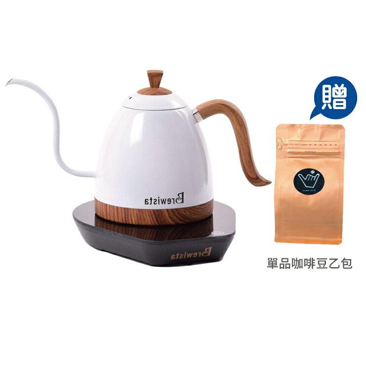 Brewista Artisan 可調溫手沖壺600ml/珍珠白/贈單品咖啡豆乙包
