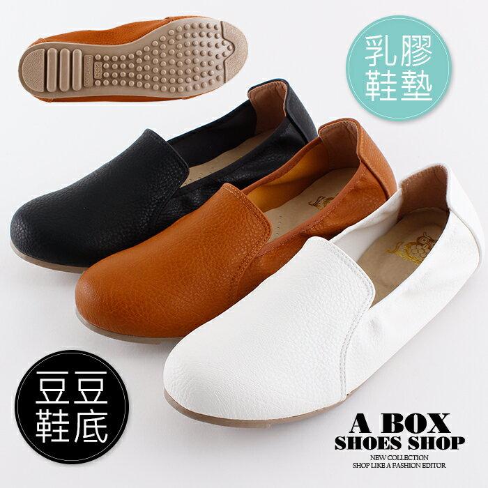 【KT5220】(大尺碼25.5-27)豆豆鞋 圓頭包鞋 懶人鞋 舒適柔軟乳膠鞋墊 MIT台灣製 3色