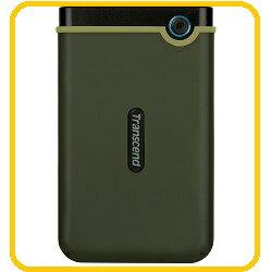 創見 TS1TSJ25M3G2TB Slim StoreJet 2.5吋 M3G Portable HDD超薄款硬碟 USB 3.1 Gen 1 / USB 3.0傳輸