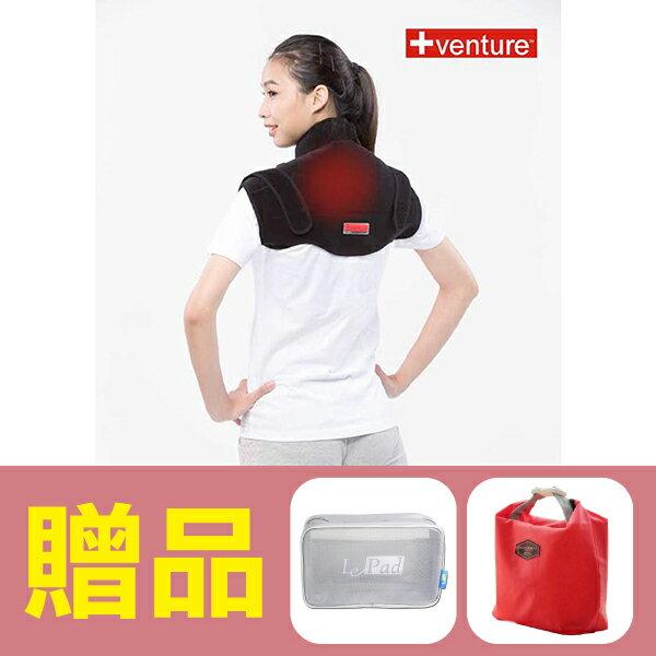 【+venture】速配鼎醫療用熱敷墊 肩頸部專用 KB-1250,贈品:隨身收納包+扣環保溫保冷袋