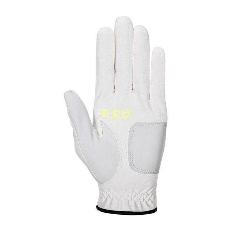 高爾夫手套男新款進口超纖維布柔軟舒適耐磨男士GOLF運動耐用手套 AG