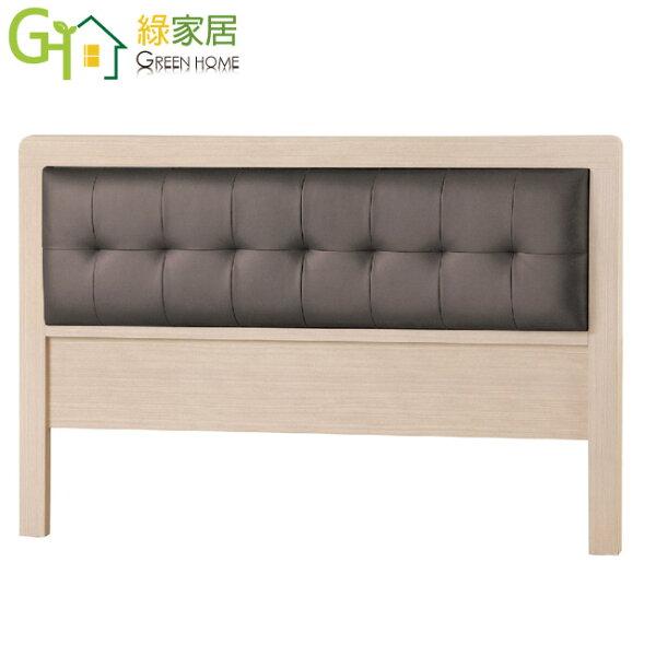 【綠家居】馬羅時尚3.5尺皮革單人床頭片(二色可選)