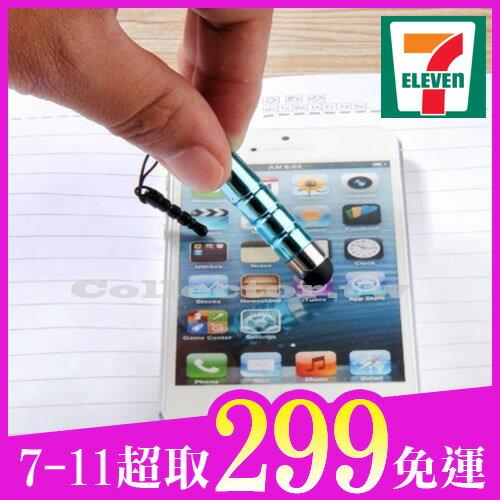 【7-11超取299免運】子彈頭智慧型手機電容手寫筆蘋果iphone三星HTC觸控筆