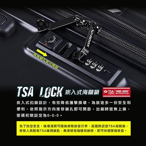 V-ROOX AXIS 28吋 原創設計可擴充行李箱 硬殼防爆雙層拉鏈旅行箱-4色可選 6