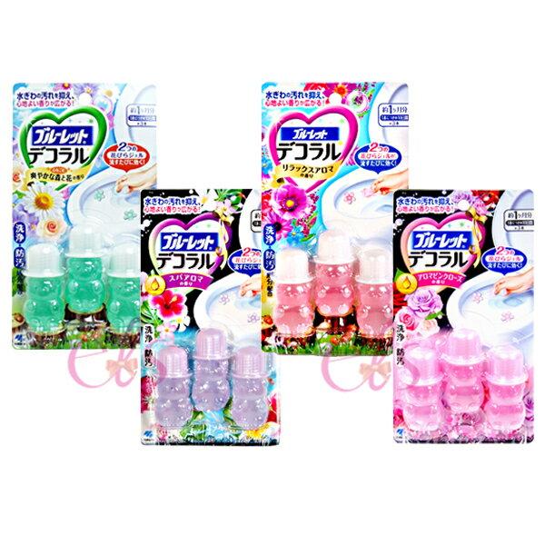 艾莉莎ELS:kobayashi小林製藥馬桶消臭用小花瓣香氛凝膠7.5g*3四款供選☆艾莉莎ELS☆