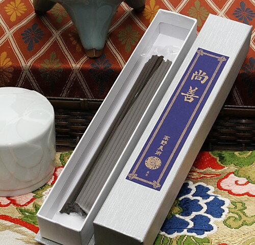 高野美術合香 【尚善】新越南沉香木,降真香,柎皮黏粉等。 味苦(帶澀微酸)