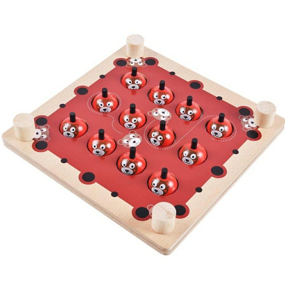 記憶游戲早教智力開髮兒童益智玩具訓練右腦 親子互動3 4 5 6歲   全館八五折