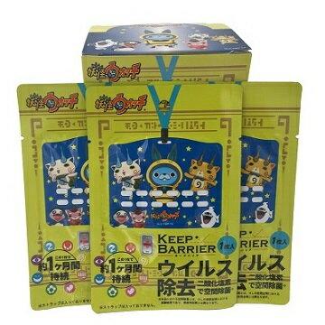 Keep Barrier妖怪手表抗菌隨行卡三入組★媽媽必備--日本原裝專利隨行抗菌技術-隨身抗菌/抗過敏