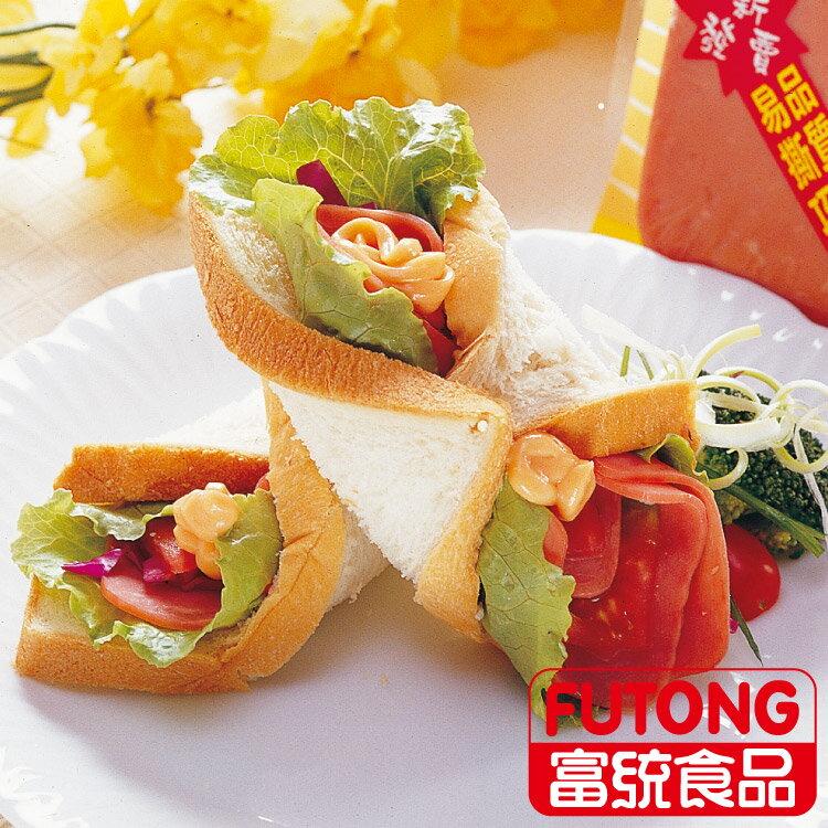 全店499免運【富統食品】三明治火腿(180g / 包;約8片;邊長約8.5cm) 0