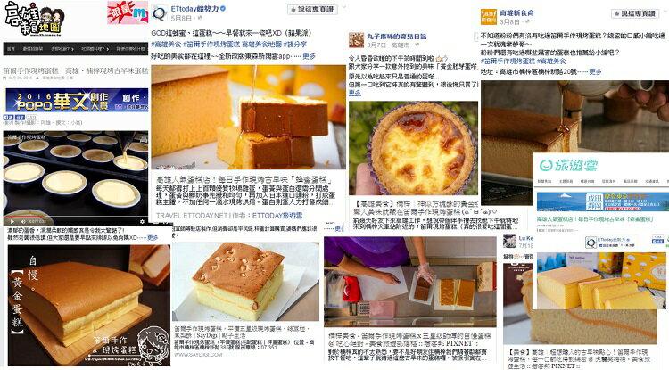 不加水!極濕潤蛋糕體!招牌黃金蛋糕(600g/盒)-笛爾手作現烤蛋糕! 5