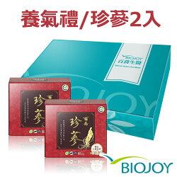 《BioJoy百喬》珍蔘_韓國雙專利頂級發酵紅蔘(60顆/盒)x2盒 禮盒
