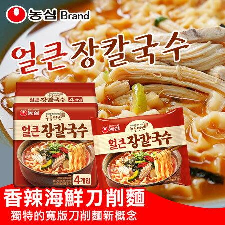 韓國 農心 香辣海鮮刀削麵  四包入  412g 辣味海鮮刀削麵 海鮮刀削麵 刀削麵 泡麵