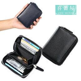 牛皮 隔層皮夾皮包 零錢包卡片夾 男包女包