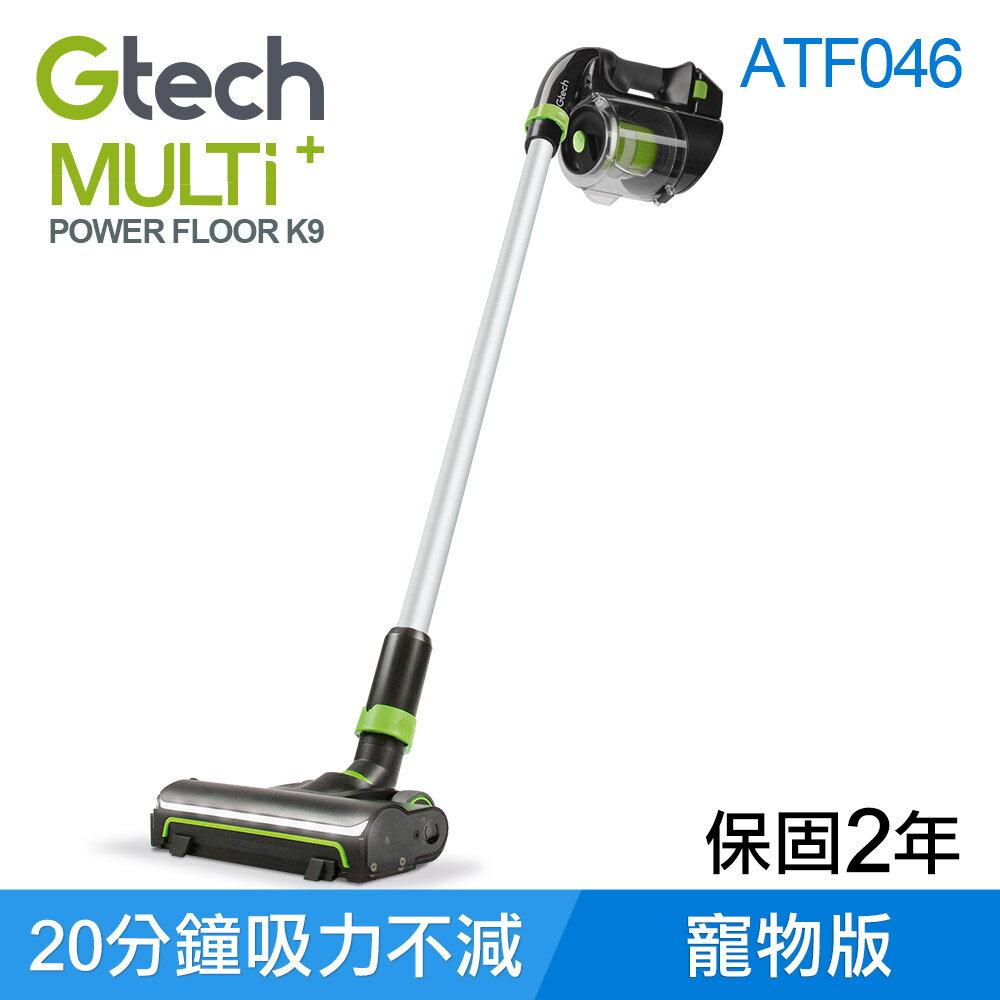 【領券93折+點數回饋11%】英國 Gtech 小綠 Power Floor K9 寵物版無線吸塵器 - 限時優惠好康折扣