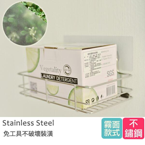 peachylife霧面304不鏽鋼洗衣粉架 MIT台灣製 完美主義 無痕貼 免安裝 衛浴置物架【C0063】