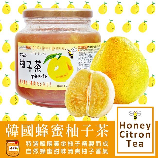 【韓國Good&Well】黃金蜂蜜柚子茶 柚子醬 1kg 韓國傳統風味 水果含量up up 3.18-4 / 7店休 暫停出貨 1