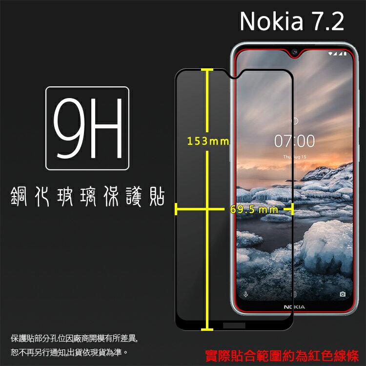 NOKIA 7.2 TA-1196 滿版 鋼化玻璃保護貼 9H 滿版玻璃 鋼貼 鋼化貼 螢幕保護貼 螢幕貼 玻璃膜 保護膜