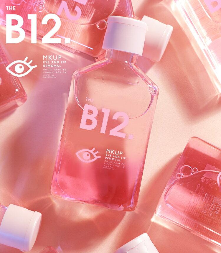 【買二送二】四入優惠組★MKUP 美咖 B12柔淨眼唇卸妝精華液 2