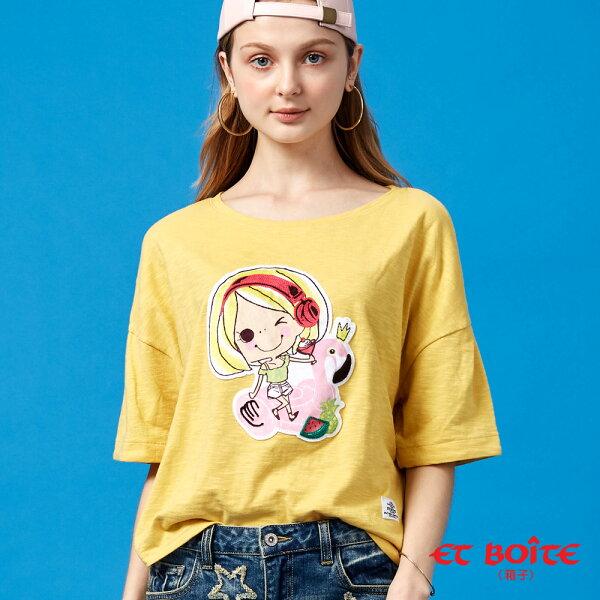 【夏日音樂派對】EtAmour紅鶴泳圈娃落肩寬版短TEE(芥黃)-BLUEWAYETBOiTE箱子