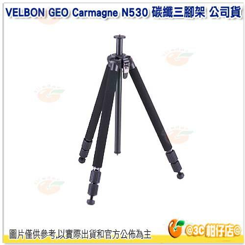 免運 可分期 VELBON GEO Carmagne N530 碳纖三腳架 公司貨 三段 承重3kg 碳纖腳架