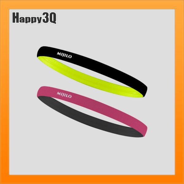 ▼買一送一▼導汗帶運動頭帶健身束髮帶運動裝備健康訓練跑步慢跑-多色【AAA4200】