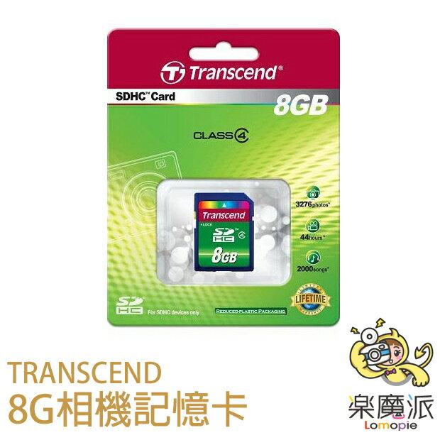 『樂魔派』創見 TRANSCEND 8G 記憶卡 SDHC CLASS4 數位LOMO相機數位相機攝影機適用 終身保固