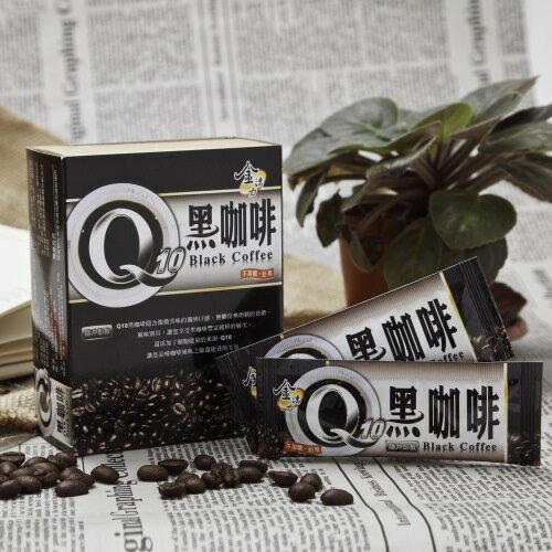 Q10黑咖啡^( 5gx15小包  盒 ^)^~無糖無奶精,即溶研磨咖啡的口感