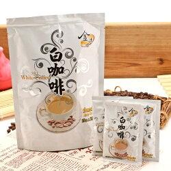 白咖啡(25gx15入/包)~馬來西亞中部怡保市特產,100%白咖啡純正原味