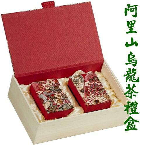 阿里山烏龍茶禮盒(300g)~茶湯甘醇耐泡喉韻佳,口感香甜純厚。