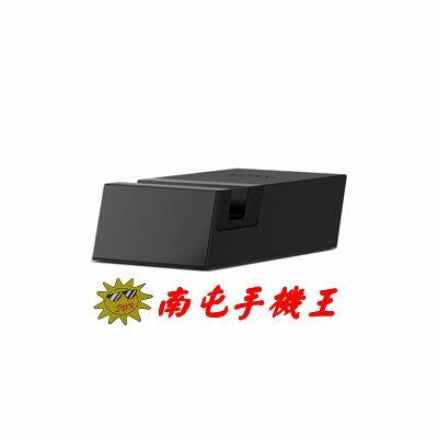 +南屯手機王+ SONY 充電底座 DK60【宅配免運費】