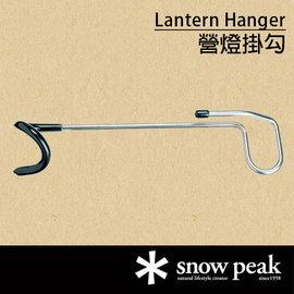 【鄉野情戶外用品店】 Snow Peak |日本|  營燈掛勾/LT-006