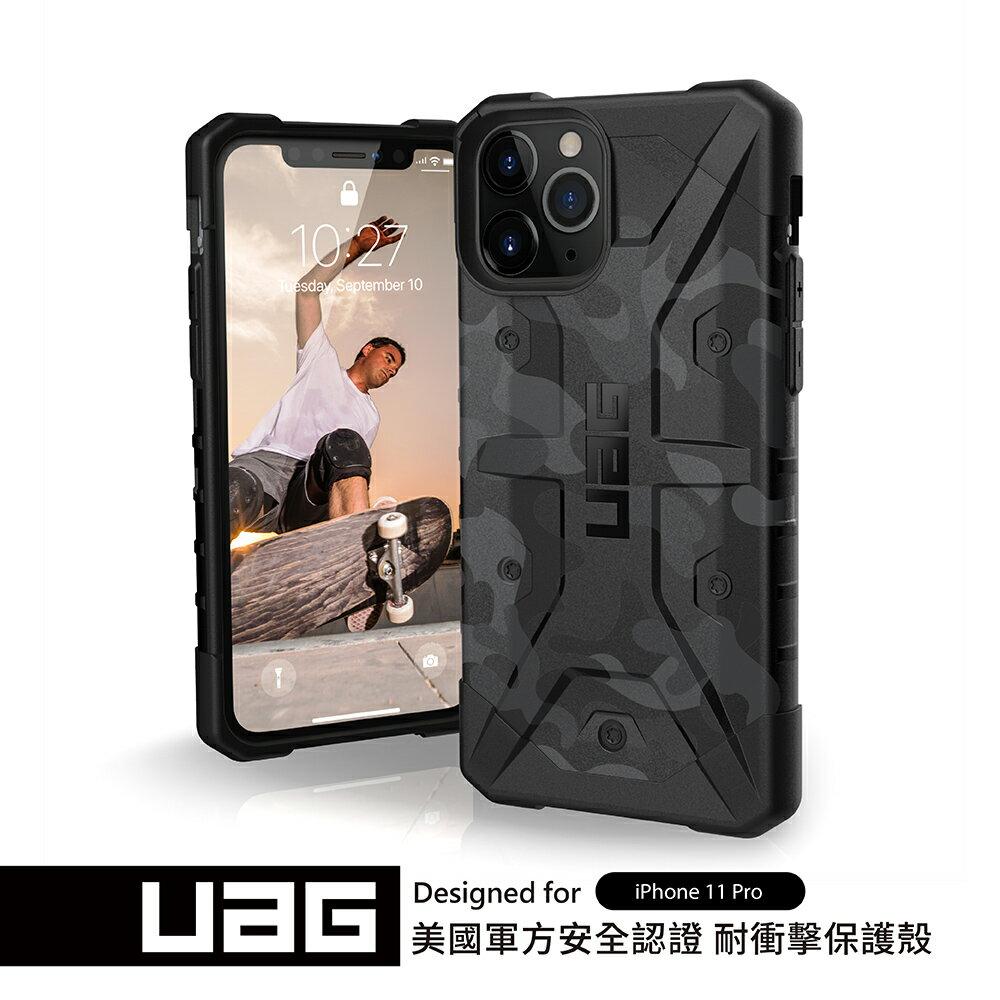 UAG台灣官方旗艦店 UAG iPhone 11 Pro 耐衝擊迷彩保護殼-黑(下單贈細菌掰噴霧)