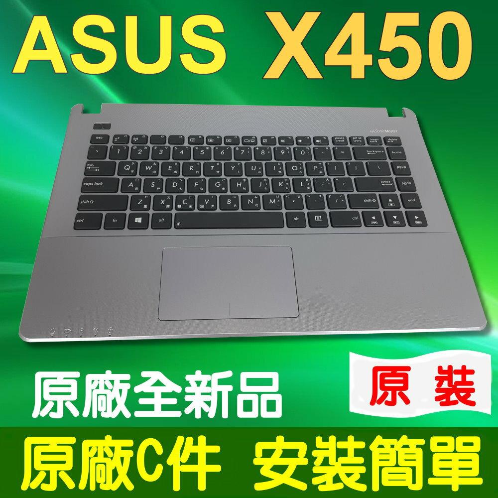全新 華碩 ASUS X450 C450C X450V X450VC X450J X450JB X450M X450MA X450MD 原廠C殼 中文鍵盤 C件