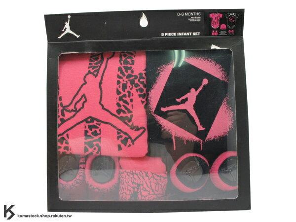 kumastock 特別入荷 0-6 個月嬰兒專用 NIKE AIR JORDAN 5 PIECE INFANT SET 深紫 粉紅 喬丹 嬰兒服 包屁衣 嬰兒帽 嬰兒襪 五件組 最佳滿月禮 AJ (IGSP50375) !