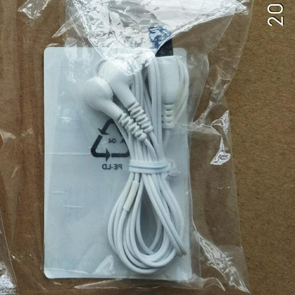 日本歐姆龍低頻按摩儀導線HV-F021 F020 PM3031 PM3032配件連接線 下標免運