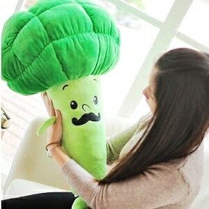 美麗大街【1105031813】18吋大型花椰菜胡蘿蔔玩偶花椰菜大抱偶創意蔬菜娃娃(沒有鬍子款)