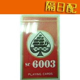 【馬頭牌】NO.6003撲克牌〈12副1打入〉
