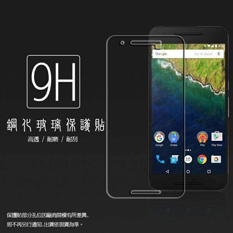 超高規格強化技術 Google Nexus 6P 鋼化玻璃保護貼/強化保護貼/9H硬度/高透保護貼/防爆/防刮