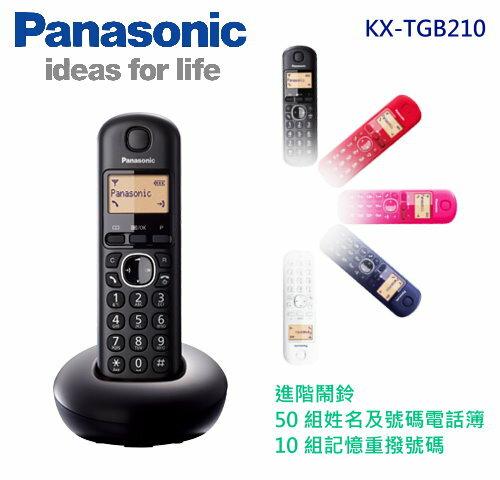 【佳麗寶】-(Panasonic 國際牌)數位無線電話 【KX-TGB210】黑/藍/白/紅