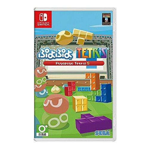 NS任天堂NintendoSwitch魔法氣泡俄羅斯方塊S[中文版]【三井3C】