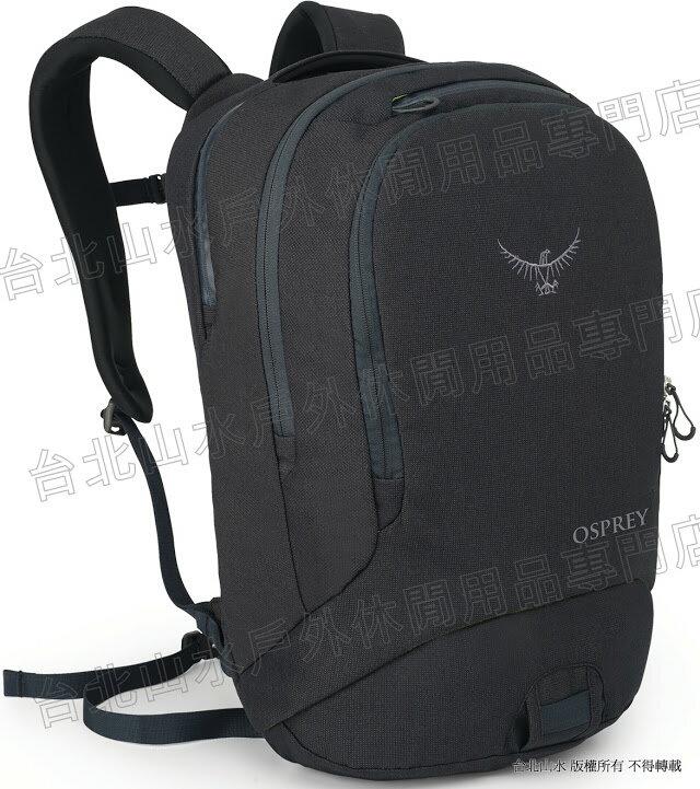 Osprey Cyber 26 多功能透氣網背後背包/15吋筆電包/電腦包/公事包 胡椒黑/台北山水