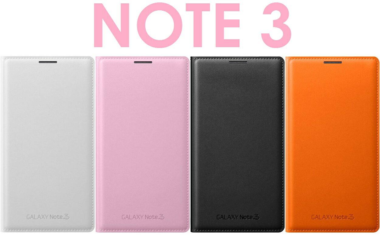 【原廠吊卡盒裝】三星 Samsung Galaxy NOTE3 (N9000) 原廠側翻皮套 原廠 NOTE 3 保護套