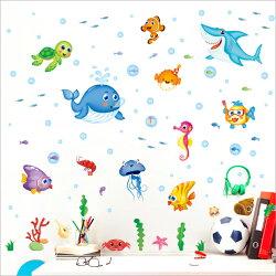 WallFree窩自在★DIY無痕創意牆貼/壁貼 居家裝飾 海洋 海底世界 烏龜 水母_XL7206_海洋魚50X70